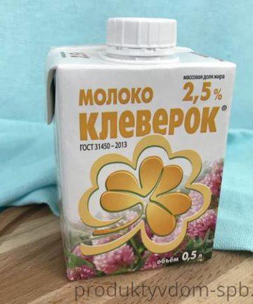 ПИСКАРЕВСКИЙ МЗ МОЛОКО 2,5% КЛЕВЕРОК