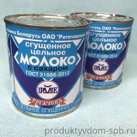 СГУЩЕННОЕ ЦЕЛЬНОЕ МОЛОКО С САХАРОМ 8,5%