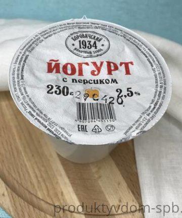 БОРОВИЧИ ЙОГУРТ 2,5% ПЕРСИК