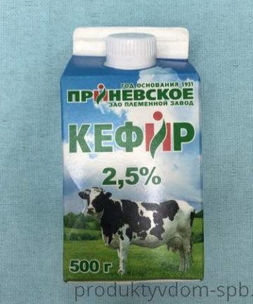 ПРИНЕВСКОЕ СХ КЕФИР 2,5% ПюрПак